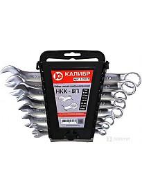 Набор ключей Калибр НКК-8П (8 предметов)