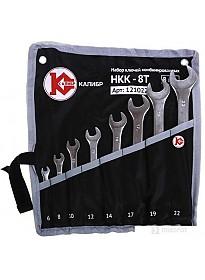 Набор ключей Калибр НКК-8Т (8 предметов)