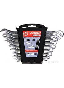 Набор ключей Калибр НКК-9П (9 предметов)