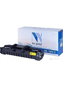 Картридж NV Print NV-ML1610UNIV (совместимый с Samsung ML-1610)