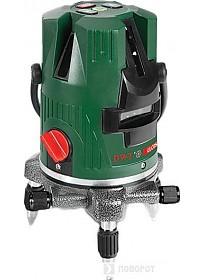 Лазерный нивелир DWT LLC05-30 BMC