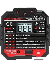Тестер КВТ KT106D