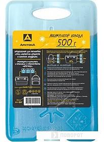 Аккумулятор холода Арктика АХ-500