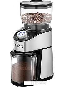 Электрическая кофемолка Kitfort KT-744