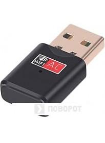 Wi-Fi адаптер KS-IS KS-407