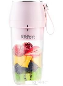 Портативный блендер Kitfort KT-3002