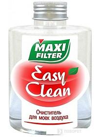 Средство для чистки Maxi Filter Easy Clean