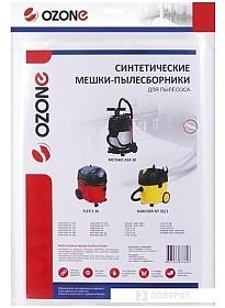 Комплект одноразовых мешков Ozone MXT-301/3