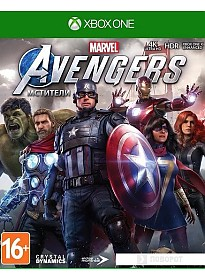 Игра Мстители Marvel для Xbox One