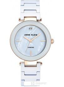 Наручные часы Anne Klein 1018LBRG