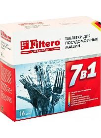 """Таблетки для посудомоечной машины Filtero """"7 в 1"""" 16шт."""