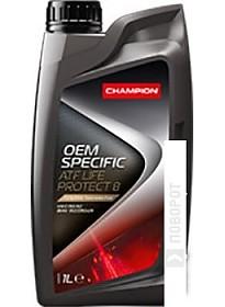 Трансмиссионное масло Champion OEM Specific ATF Life Protect 8 1л
