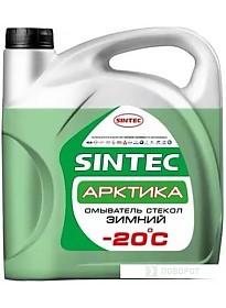 Стеклоомывающая жидкость Sintec Арктика -20°С 4л 900601