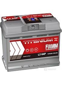 Автомобильный аккумулятор FIAMM Titanium Pro 7905150 (64 А·ч)