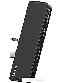 USB-хаб Baseus CAHUB-FT01
