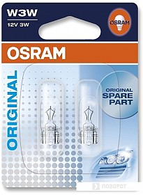 Галогенная лампа Osram W3W Original Line 2шт [2821-02B]