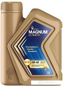 Моторное масло Роснефть Magnum Ultratec 5W-40 1л