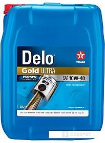 Моторное масло Texaco Delo Gold Ultra S 10W-40 20л