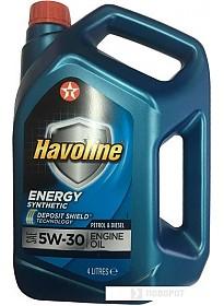 Моторное масло Texaco Havoline Energy 5W-30 4л
