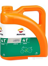 Моторное масло Repsol Moto Rider 4T 10W-40 4л