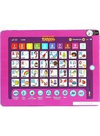 Интерактивный планшет Умка Сказочный патруль HX82015-R12