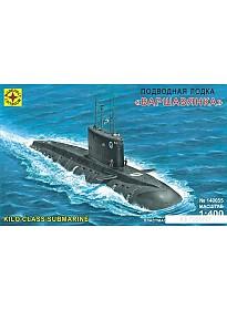 """Сборная модель Моделист Подводная лодка """"Варшавянка"""" 140055"""