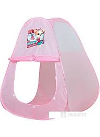 Игровая палатка Школа талантов Модный магазинчик 2593472