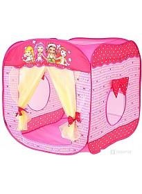 Игровая палатка Sima-Land Домик с занавесками (розовый)
