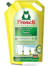 Стиральный порошок Frosch Лимон 2 л