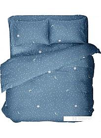 Постельное белье Samsara Night Stars 150-17 (1.5-спальный)