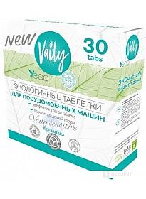 Таблетки для посудомоечной машины Vaily бесфосфатные 30 шт