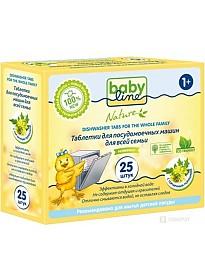 Таблетки для посудомоечной машины Babyline DB047