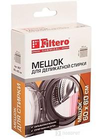 Мешок/салфетка для стирки Filtero 907