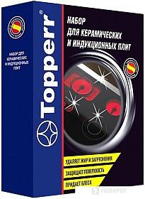 Скребок Topperr 3411