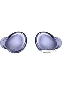 Наушники Samsung Galaxy Buds Pro (фиолетовый)
