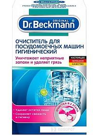 Средство для чистки Dr. Beckmann 43281