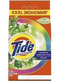 Стиральный порошок Tide Color с ароматом сибирских трав (6 кг)
