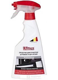 Средство для чистки Filtero 411
