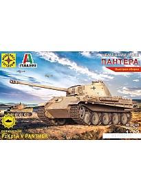 """Сборная модель Моделист Немецкий танк """"Пантера"""" 307220"""