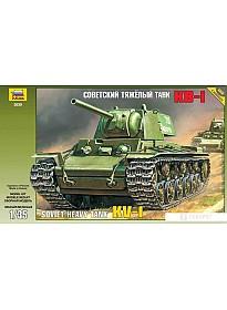 Звезда Советский тяжелый танк КВ-1