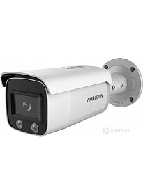 IP-камера Hikvision DS-2CD2T47G2-L (2.8 мм)