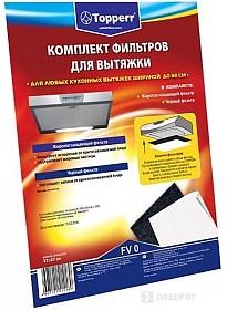 Жироулавливающий фильтр Topperr 1150 FV 0