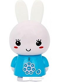 Интерактивная игрушка Alilo Медовый зайка G6+ 60961 (голубой)