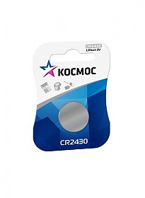Батарейки КОСМОС CR2430
