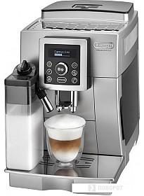 Эспрессо кофемашина DeLonghi ECAM 23.460.S
