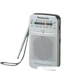 Радиоприемник Panasonic RF-P50